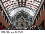 Купить «Железнодорожный вокзал города Антверпена, Бельгия», эксклюзивное фото № 2733900, снято 24 июля 2011 г. (c) Илюхина Наталья / Фотобанк Лори