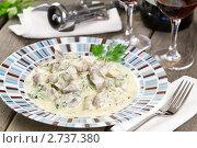 Купить «Фрикасе из телячьих почек», эксклюзивное фото № 2737380, снято 23 июня 2011 г. (c) Александр Курлович / Фотобанк Лори