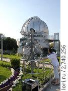 Парк неба в московском планетарии с человеком, изучающим экспозицию (2011 год). Редакционное фото, фотограф Tatyana Kubasova / Фотобанк Лори