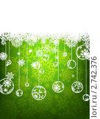 Купить «Рождественские фон с местом для текста», иллюстрация № 2742376 (c) Владимир / Фотобанк Лори