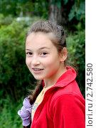 Купить «Портрет девочки», фото № 2742580, снято 20 августа 2011 г. (c) Хайрятдинов Ринат / Фотобанк Лори