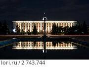 Купить «Администрация города Барнаула ночью», фото № 2743744, снято 14 августа 2011 г. (c) Демченко Павел / Фотобанк Лори