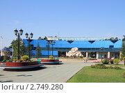 Купить «Вход в Новосибирский зоопарк. Город Новосибирск», фото № 2749280, снято 1 августа 2011 г. (c) Григорий Писоцкий / Фотобанк Лори