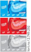 Изображение для рекламы рабочей одежды в трех цветовых вариантах. Стоковая иллюстрация, иллюстратор Любовь Веселова / Фотобанк Лори