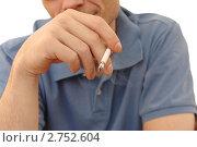 Купить «Сигарета», эксклюзивное фото № 2752604, снято 22 июня 2018 г. (c) Илюхина Наталья / Фотобанк Лори