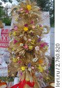 Купить «Дидух», фото № 2760820, снято 24 августа 2011 г. (c) Елена Гордеева / Фотобанк Лори