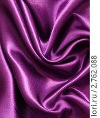 Купить «Фиолетовый шелковый фон», фото № 2762088, снято 27 апреля 2010 г. (c) Оксана Морозова / Фотобанк Лори