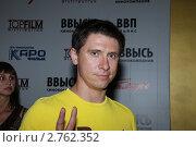 Купить «Тимур Батрутдинов», фото № 2762352, снято 30 августа 2011 г. (c) Архипова Екатерина / Фотобанк Лори
