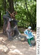 Купить «Доктор Айболит», фото № 2763032, снято 2 июля 2011 г. (c) Михаил Рыбачек / Фотобанк Лори