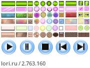 Купить «Кнопки», иллюстрация № 2763160 (c) Лысая Юлия / Фотобанк Лори
