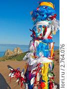 Купить «Байкал, остров Ольхон, мыс Бурхан, скала Шаманка», фото № 2764076, снято 20 августа 2011 г. (c) Tamara Sushko / Фотобанк Лори