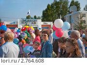 Купить «Демонстрация», фото № 2764608, снято 27 августа 2011 г. (c) Геннадий Соловьев / Фотобанк Лори