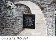 Купить «Мемориал на месте гибели Гагарина и Серегина», фото № 2765824, снято 16 августа 2011 г. (c) Анна Павлова / Фотобанк Лори