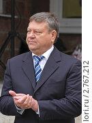 Купить «Валерий Сердюков, губернатор Ленинградской области», фото № 2767212, снято 1 сентября 2011 г. (c) Александр Тарасенков / Фотобанк Лори