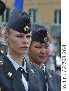 Купить «Курсантки полиции», эксклюзивное фото № 2768264, снято 12 июня 2011 г. (c) Free Wind / Фотобанк Лори