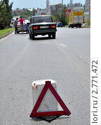Купить «Авария (ДТП) на дороге в городе. Фокус на знак аварийной остановки», фото № 2771472, снято 22 июля 2011 г. (c) Олег Пчелов / Фотобанк Лори