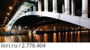 Купить «Москва, Андреевский мост ночью», фото № 2778404, снято 4 сентября 2011 г. (c) Владимир Журавлев / Фотобанк Лори