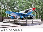 Купить «Як-9, самый массовый истребитель времен Великой Отечественной войны», фото № 2778824, снято 2 августа 2011 г. (c) Анна Мартынова / Фотобанк Лори