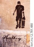 Скейтбордист, нарисованный на стене дома. Редакционное фото, фотограф valentina vasilieva / Фотобанк Лори