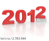 Купить «Новогодний знак 2012», иллюстрация № 2783944 (c) Маринченко Александр / Фотобанк Лори