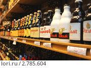 Купить «Бельгийское пиво», фото № 2785604, снято 24 июля 2011 г. (c) Илюхин Илья / Фотобанк Лори