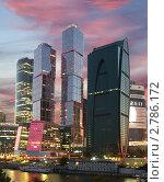 Купить «Небоскребы Москва-Сити ночью», фото № 2786172, снято 28 августа 2011 г. (c) Владимир Журавлев / Фотобанк Лори
