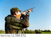Купить «Охотник с винтовкой», фото № 2789572, снято 21 июня 2018 г. (c) Дмитрий Калиновский / Фотобанк Лори