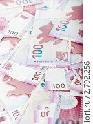 Купить «Фон из множества азербайджанских банкнот», фото № 2792256, снято 28 мая 2011 г. (c) Elnur / Фотобанк Лори