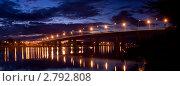 Купить «Мост через реку Кострому», фото № 2792808, снято 3 сентября 2011 г. (c) Донцов Евгений Викторович / Фотобанк Лори