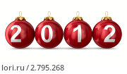 Купить «Новый год. 3D иллюстрация», иллюстрация № 2795268 (c) Ильин Сергей / Фотобанк Лори
