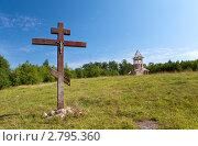 Купить «Крест в честь основания церкви и православная церковь в стадии строительства на холме», фото № 2795360, снято 6 августа 2010 г. (c) Куликов Константин / Фотобанк Лори