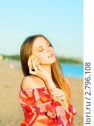 Купить «Девушка слушает ракушку, улыбается», фото № 2796108, снято 21 ноября 2018 г. (c) Даша Богословская / Фотобанк Лори