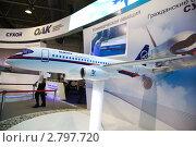 Павильон Объединенной Авиастроительной Корпорации на МАКС 2011. Редакционное фото, фотограф Igor Lijashkov / Фотобанк Лори