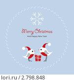 Новогодняя открытка. Стоковая иллюстрация, иллюстратор Ольга Иванова / Фотобанк Лори