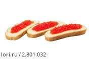 Красная икра на ломтиках белого хлеба. Стоковое фото, фотограф Александр Дашаев / Фотобанк Лори