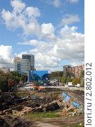 Купить «Калининград новый и старый», эксклюзивное фото № 2802012, снято 16 сентября 2011 г. (c) Svet / Фотобанк Лори