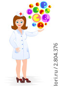 Купить «Медсестра советует пить витамины», иллюстрация № 2804376 (c) ivolodina / Фотобанк Лори