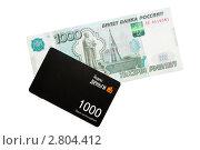 Электронные и реальные деньги, эксклюзивное фото № 2804412, снято 18 сентября 2011 г. (c) Константин Косов / Фотобанк Лори