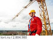 Купить «Портрет рабочего на фоне строительного крана», фото № 2804980, снято 6 января 2019 г. (c) Дмитрий Калиновский / Фотобанк Лори