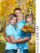Купить «Портрет счастливой семьи в осеннем парке», фото № 2808144, снято 18 сентября 2011 г. (c) Типляшина Евгения / Фотобанк Лори