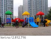 Купить «Детская игровая площадка. Москва. Район Новокосино», эксклюзивное фото № 2812716, снято 13 сентября 2011 г. (c) lana1501 / Фотобанк Лори