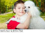 Купить «Мальчик с пуделем», фото № 2813732, снято 21 мая 2011 г. (c) Типляшина Евгения / Фотобанк Лори