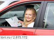 Купить «Постановка на учет легкового автомобиля. Девушка  с правами, свидетельством о регистрации и паспортом технического средства  в руках», фото № 2815172, снято 21 сентября 2011 г. (c) Надежда Глазова / Фотобанк Лори
