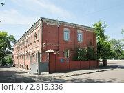 Купить «Музей воды. Москва», эксклюзивное фото № 2815336, снято 28 мая 2011 г. (c) stargal / Фотобанк Лори