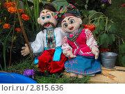 Купить «Парочка влюбленных на рыбалке», фото № 2815636, снято 24 августа 2011 г. (c) Елена Гордеева / Фотобанк Лори