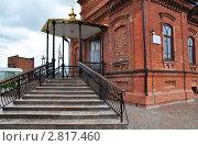 Купить «Тобольск. Вход в  Соборную мечеть», фото № 2817460, снято 21 августа 2011 г. (c) Александр Тараканов / Фотобанк Лори