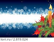Новогодняя открытка со свечой. Стоковая иллюстрация, иллюстратор Татьяна Петрова / Фотобанк Лори