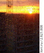 Закат через стекло и капли дождя. Стоковое фото, фотограф Королькова Татьяна Викторовна / Фотобанк Лори
