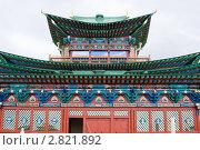 Фрагмент буддийского храма в Иволгинском дацане в Бурятии (2007 год). Стоковое фото, фотограф Солодовникова Елена / Фотобанк Лори