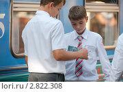 Купить «Проводники детской железной дороги», фото № 2822308, снято 15 октября 2019 г. (c) Зубко Юрий / Фотобанк Лори